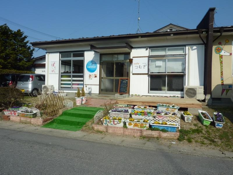 cafe_tsumugi
