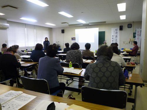 写真4_金ヶ崎町女性百人会による講演会
