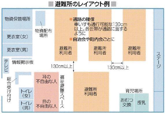 nishinihon20170914