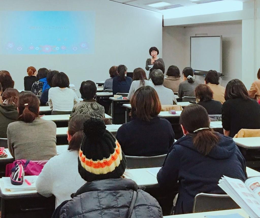 seminar1